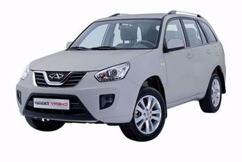 Picture for category Chery  New Tiggo Spare Parts