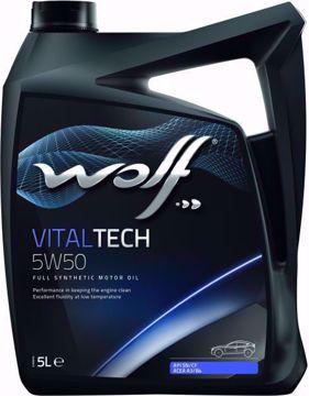 WOLF VITALTECH ENGINE OIL 5W50  زيت محرك فيتالتيك وولف