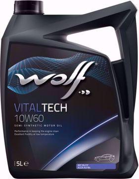 WOLF VITALTECH 10W60 زيت محرك فيتالتيك وولف
