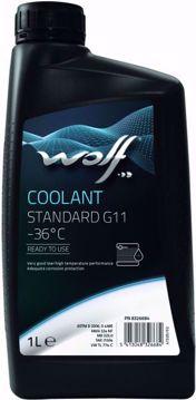وولف مبرد مياه 1 لتر   G11  -36C