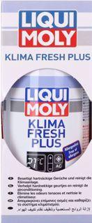 معطر الهواء كلايمت فريش بلس من ليكوي مولي - 150 مل