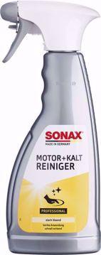 منظف الموتور من سوناكس - 500 مل