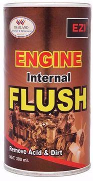 منظف داخلي للمحرك 300 مل - ايزي