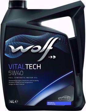 WOLF VITALTECH ENGINE OIL 5W40   وولف  زيت محرك فيتالتيك
