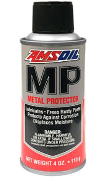 M-PROTECTOR منتجات العنليه بالسياره  من امسويل 113 جرام
