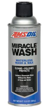 ORMD MIRACLE WASH منتجات العنليه بالسياره  من امسويل 369 جرام