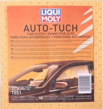 فوطة ناعمة لتجفيف بعد الغسيل Liqui Moly Car Cloth for Cleaning من ليكوي مولي