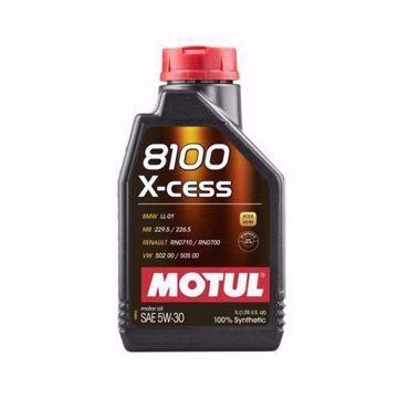MOTUL SYNTHETIC 8100 X-CESS 5W30 SL/CF Engine Oil