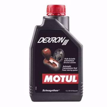 MOTUL DEXRON III AUTOMATIC TRANSMISSION OIL