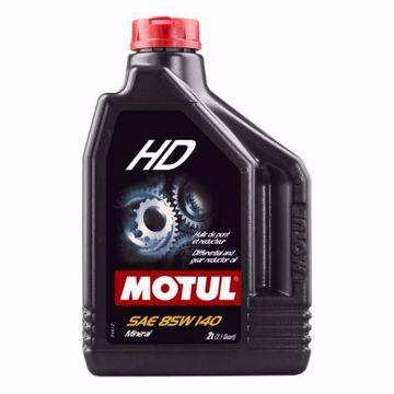 MOTUL HD 85W140 MANUAL TRANSMISSION OIL 2L