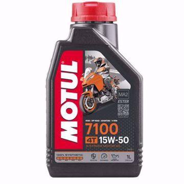 MOTUL 7100 15W50 4T MOTORCYCLE OIL