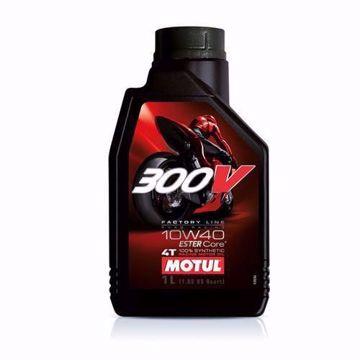 MOTUL 300V FL ROAD RACING 10W40 MOTORCYCLE OIL