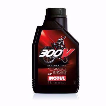 MOTUL 300V FL OFF ROAD  15W60 MOTORCYCLE OIL 1L